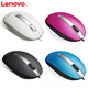 Lenovo Mouse M3803 Wired Desktop Laptop One Machine USB Original Genuine