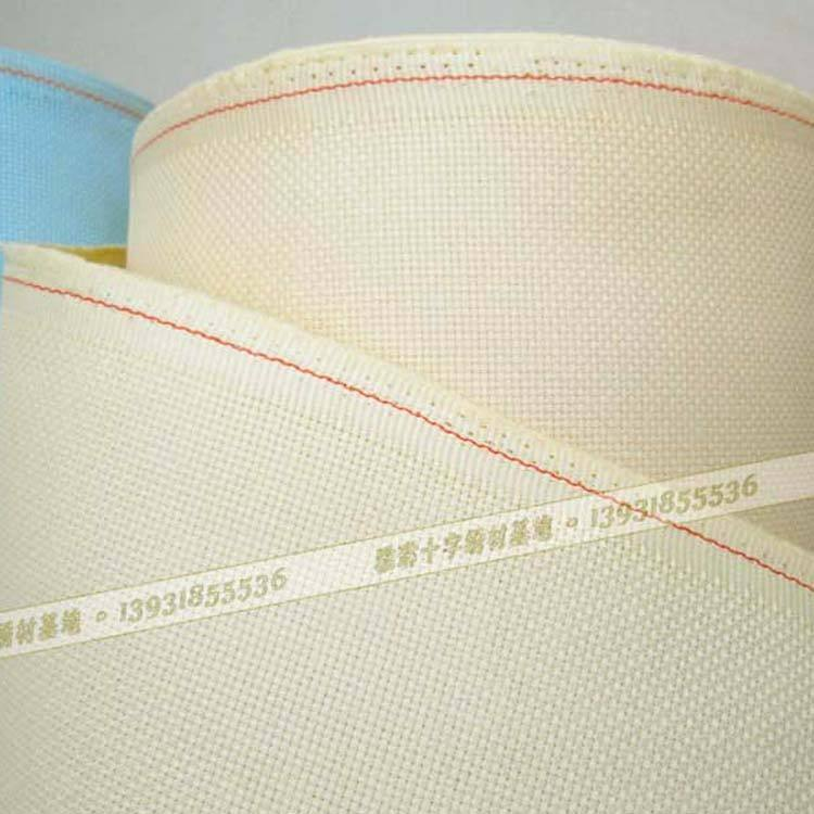 High-quality embroidery fabric , 14 CT cross stitch canvas