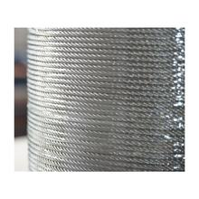 6x7 2-2.4mm nylon coated stainless steel wire rope
