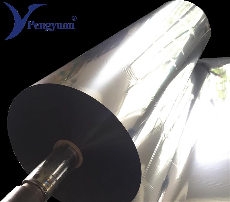 Heavy duty aluminum foil pet/vmpet/pe film laminating film pet pe