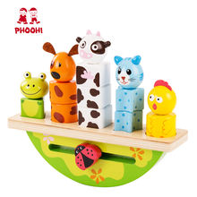 New animal stacker blocks baby children educational wooden balance toy for kids 18M+