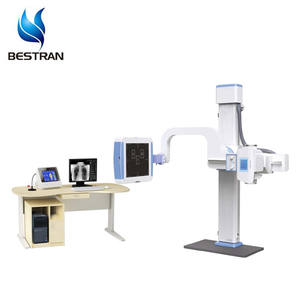 BT-XR11 CE approved medical equipment 55 KW 500 mA stationary digital x ray medical c arm fluoroscopy radiology machine price
