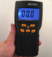New MD7822 LCD Display Digital Grain Moisture Meter Humidity Tester Contains Wheat Corn Rice Moisture Test Meter
