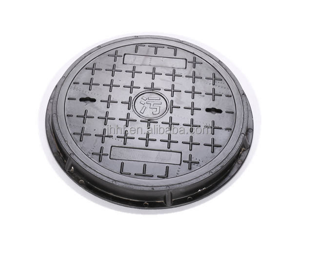 SGS EN124 fiberglass manhole cover and frame with excellent non-conducting