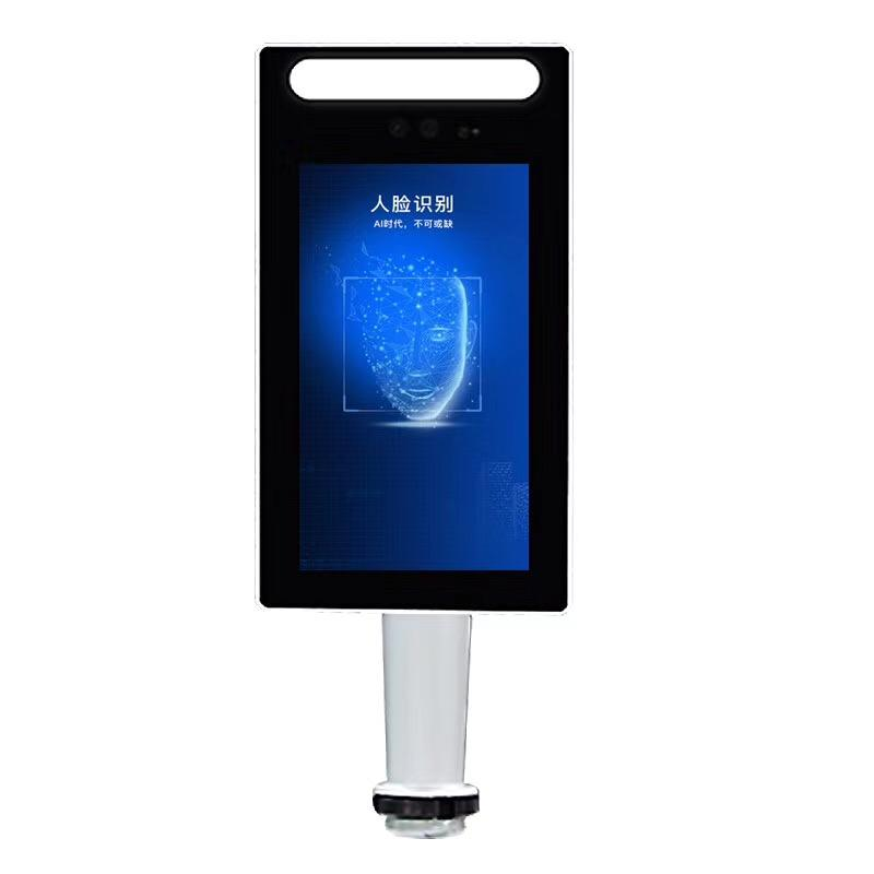 7 Inches Facial Recognition Biometric Machine Time Attendance System with English Software and Free SDK