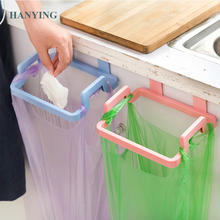Kitchen Trash Bags Brackets Household Cabinets Rags Storage Rack Kitchen Trash Rack Kitchen Accessories