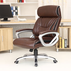 Hot sell 52cm back width certificate luxury leather office chairs with armrest wholesale