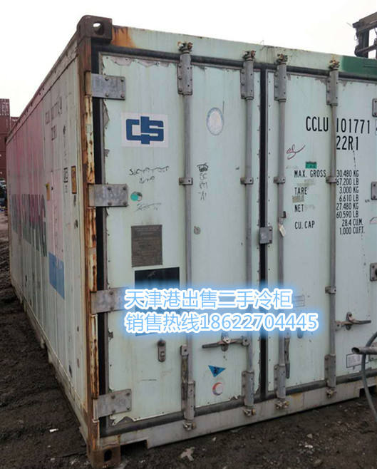 20ft 40ft 40hc cargo used shipping reefer container for sale