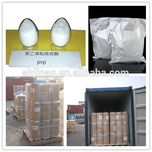 поливинилпирролидона( пвп) k17/поливинилпирролидон k17/повидон