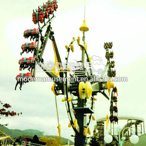 amusement ride theme park kamikaze ride