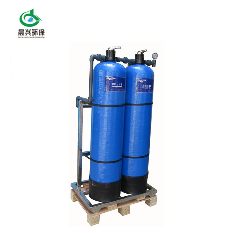 2~3 ton filter 3 stage drinking water purification and bottling plant