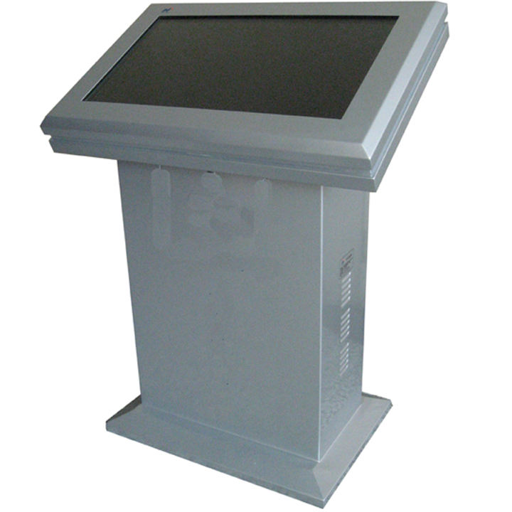 Job seeker touch screen kiosk