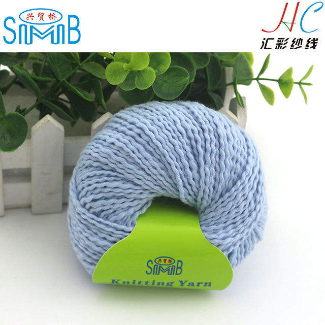 hand knitting cotton manufacturer SMB hot sale high quality china fancy 100% cotton waved yarn