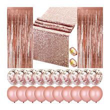 rose gold party accessory supplies set christmas party balloons decorations