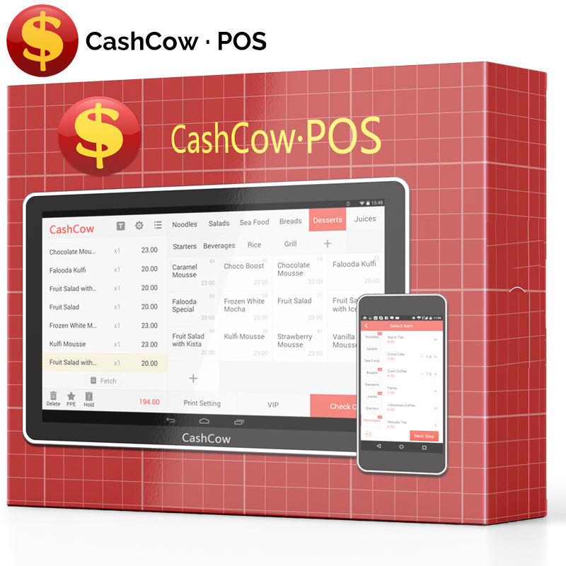 China hersteller shopspeed pos software