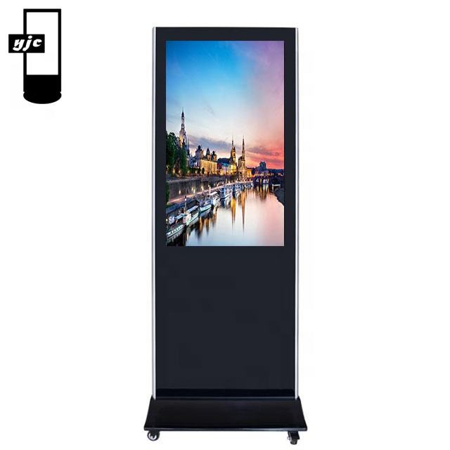 55 inch floor stand android network digital signage advertising media player for restaurant
