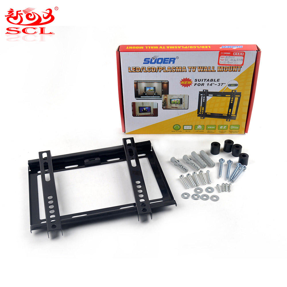 Sunchonglic high quality TV Holder 55lbs Fit for 14''-37'' Flat Panel TV Wall Mount Bracket