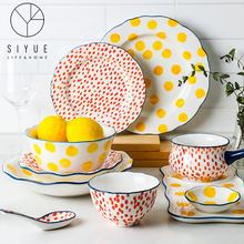 Japanese Style Eco-Friendly Ceramic Dinner Plate Sets Yellow Spot Dinner Cute Ceramic Plates 1444