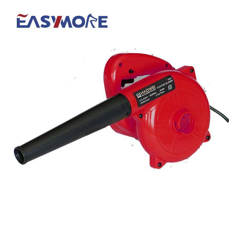 550W Portable Powerful Power Tool Electric Blower