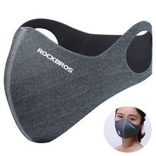 Rockbros Men& Women Cycling Anti-dust PM 2.5 air pollution Half Face Mask with Filter Windproof Sports Masks