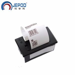 Jepod JP-QR701 Kualitas Tinggi Tertanam Linux Printer Thermal Modul Mikro Panel Printer Thermal RS232