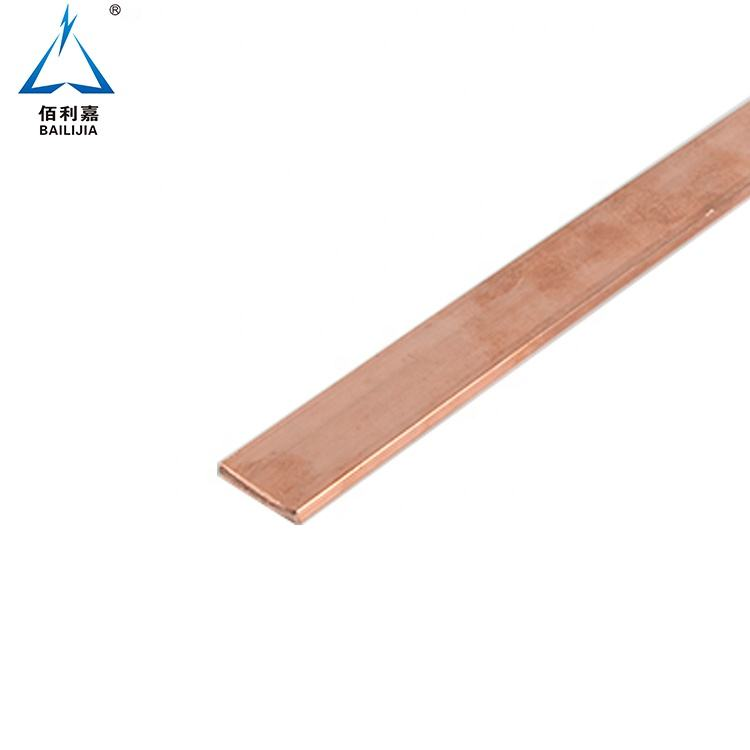 Pure copper electrical busbar/Pure copper bus bar