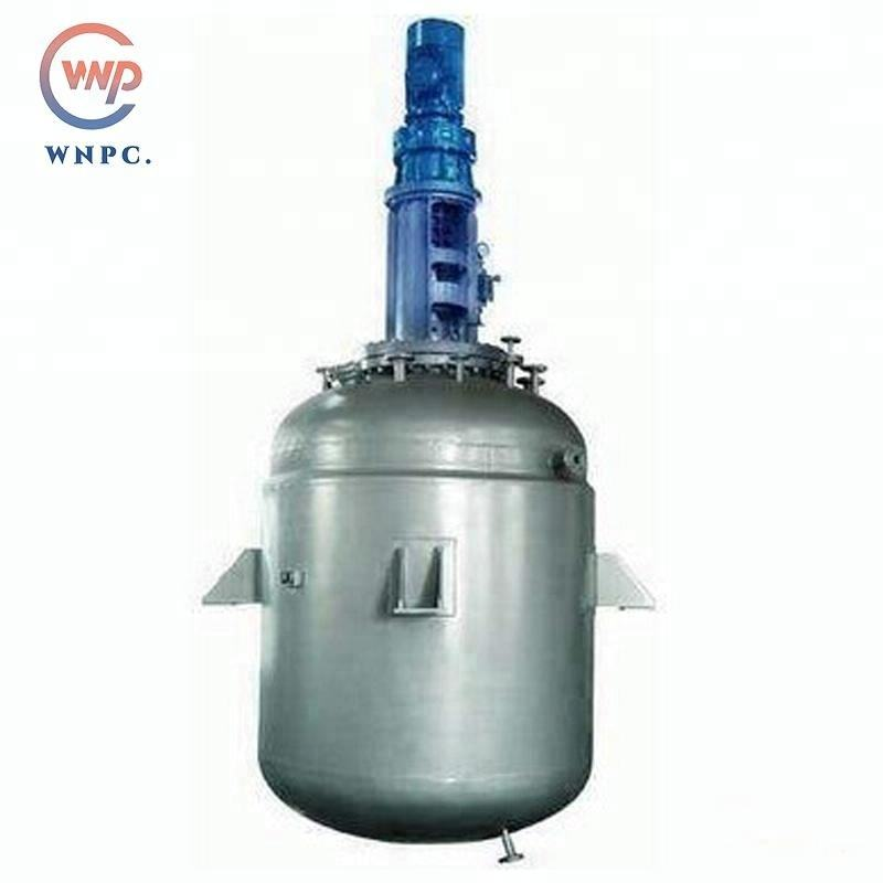 Factory multi-function extraction tank reactor vessel