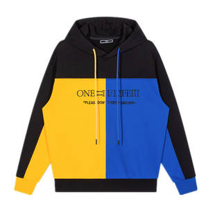 Oem Personalized Custom Fleece Sweatshirt Pullover Jumper Long Sleeve Oversize Custom Men'S Sublimation Hoodie