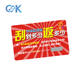 Cheap Price Plastic Scratching off Prepaid Calling Scratch Cards with fashional design