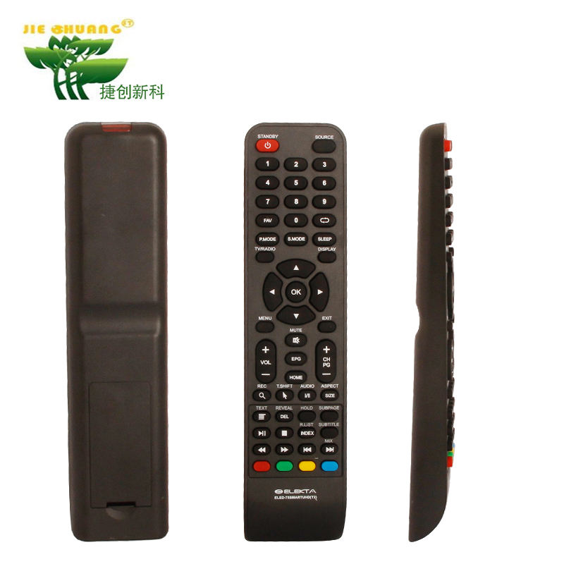 tv remote ir tv remote download pc programmable remote control