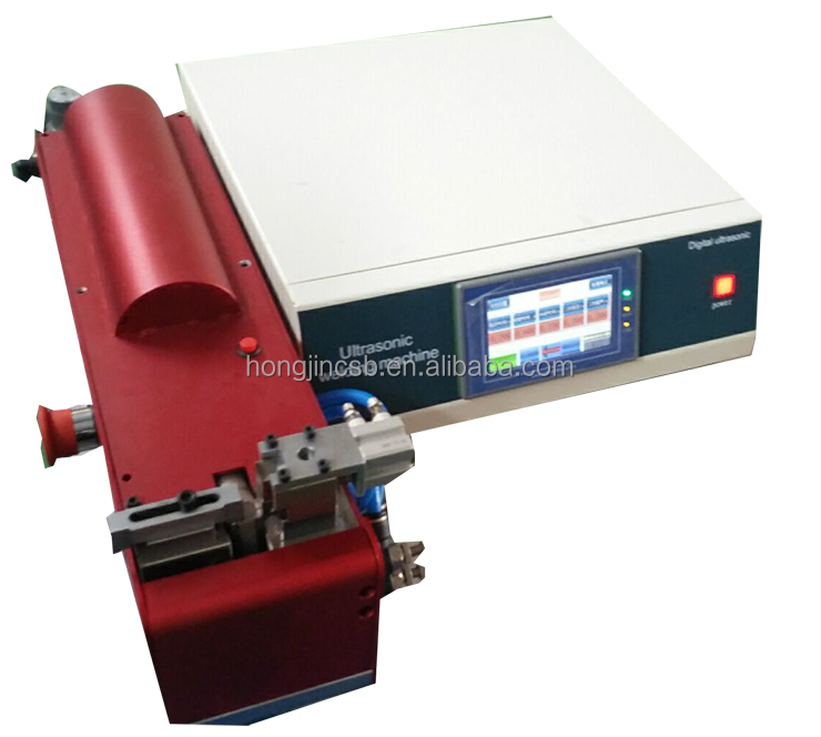 HJ-20G Ultrasonic welder for aluminium and copper wire