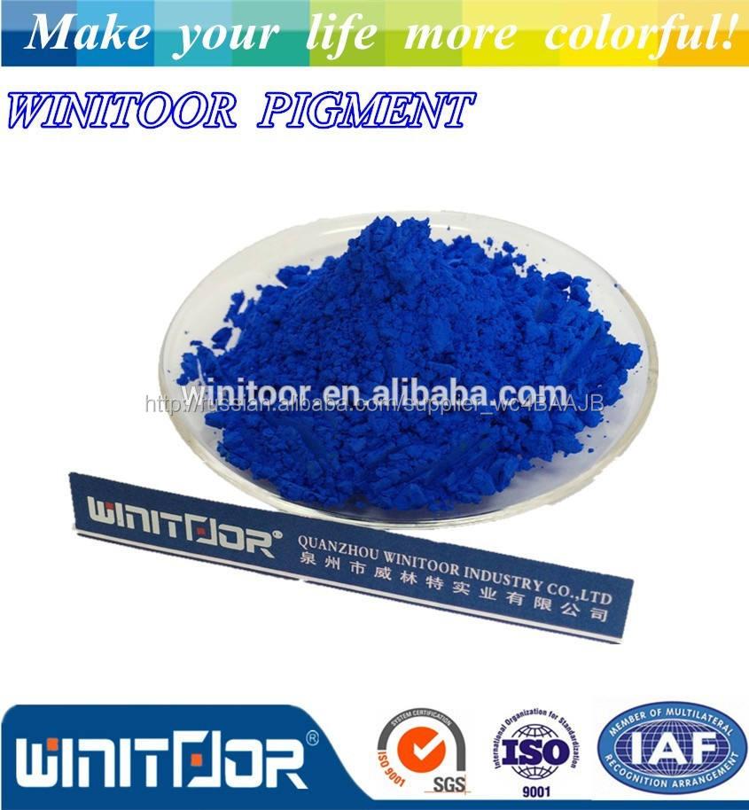 Керамическая пигменты кобальт синий используется в глазури и тела в продаже