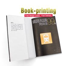 Wholesale custom design hardcover cover jewelry products Catalogue printing service