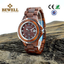 Bewell wrist watches men and women galaxy japanese movement watches with 30M water proof