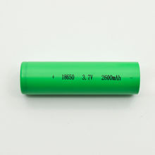 High quality li-ion icr18650 2600mah rechargeable lithium ion battery