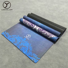 Anti-Tear Natural Rubber Travel Non Slip Thick Foldable Custom Logo Organic Eco Friendly Mat Yoga With Carrying Strap