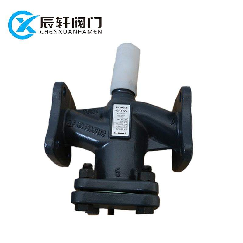 Remote control water shut off valve control valve positioner