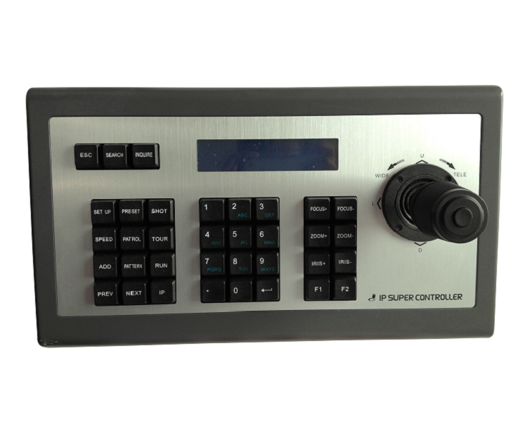 New product IP PTZ Keyboard Controller 4D Network Keyboard Controller IP High Speed Dome Keyboard controller