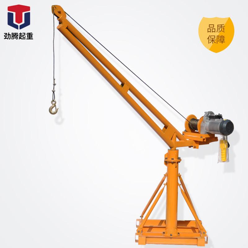 Construction mini portable lift 500kg, small electric crawler crane