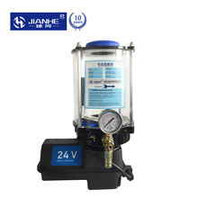 JIANHE Factory Sales DBS Type 24V 2L 4L 6L Lubricating Pumps with Central Lubrication System For Engraving Milling Machine