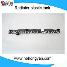 Radiator Fan and Tank for TOYOTA