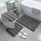New Style Chenille & Microfiber Mixed Bath Mat, Lid Cover and Pedestal Set
