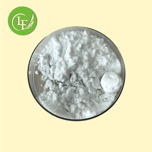 Most Favorable Sodium Phytate Price