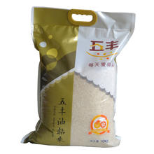 1kg 2kg 5kg rice grain PA EVOH PE rice lamination packing 10kg rice packaging bag  with printed custom design
