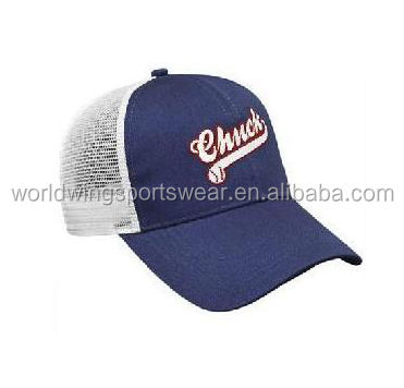 Unisex embroidered navy blue with white mesh baseball cap