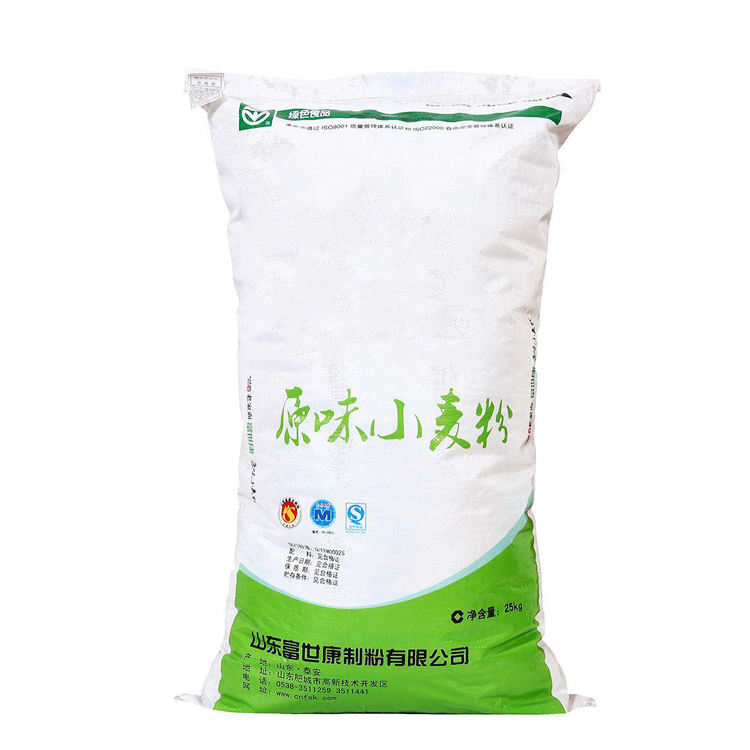 Factory price 50KG PP packaging rice flour sugar bag special packaging sugar bag