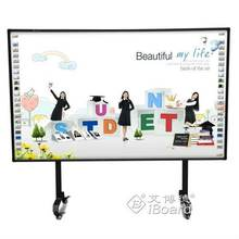 """IBoard IR technology Touch Sensitive Interactive Whiteboard for education/business presentation"""