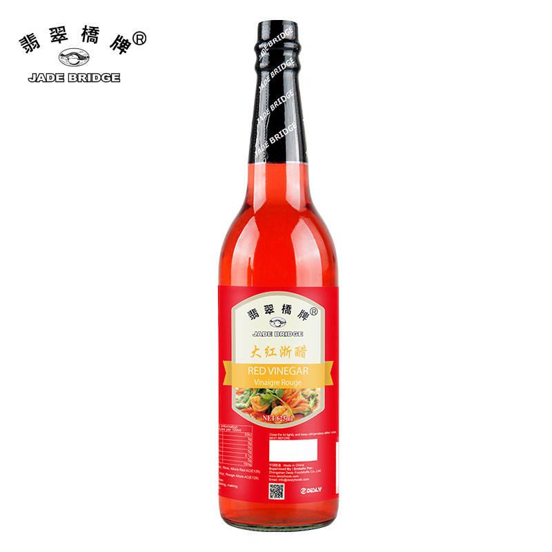 中国料理調理625ミリリットル米酢用卸売