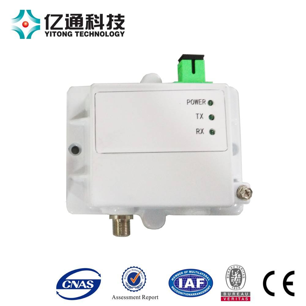 catv FTTH optical node for cmts RFOG(WR1001 ONU)