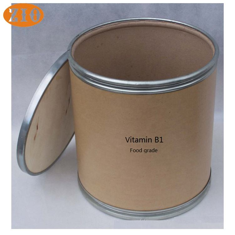 Bulk Vitamin b1 b6 b12 feed grade food grade in bulk free sample supplier